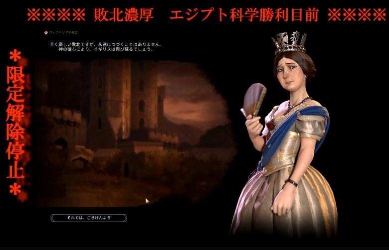 f:id:gamemasterfujisan:20180615151119j:plain