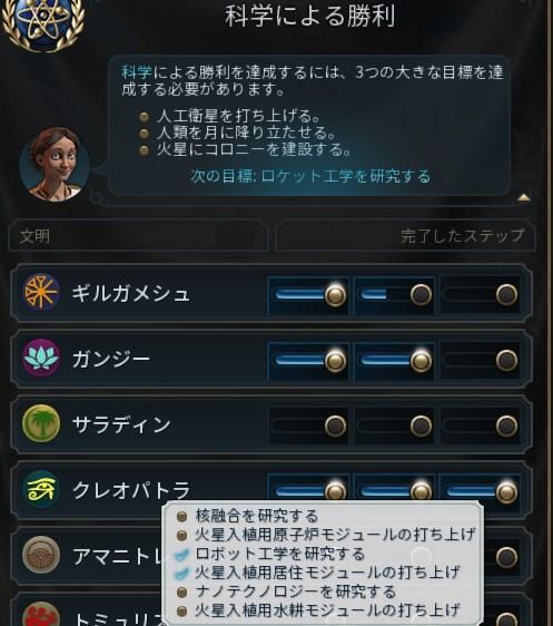 f:id:gamemasterfujisan:20180615162415j:plain