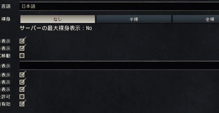 f:id:gamemasterfujisan:20180620082308j:plain
