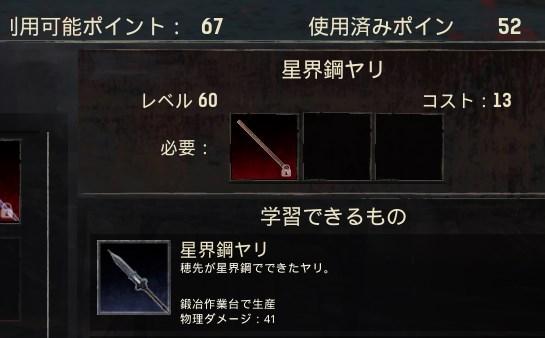 f:id:gamemasterfujisan:20180702175558j:plain