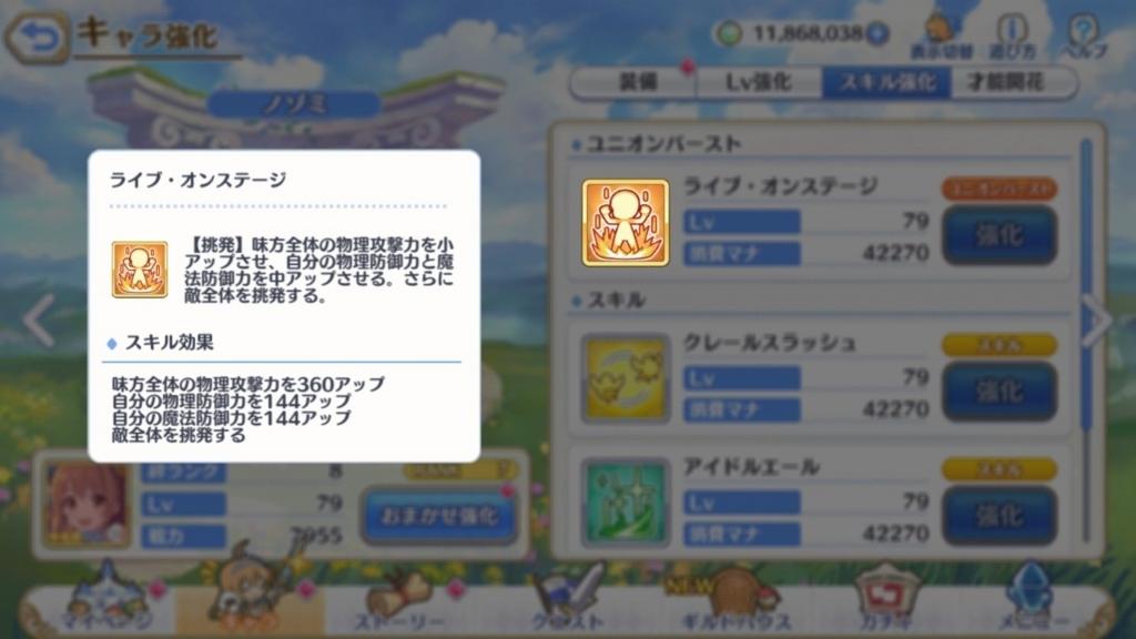 f:id:gamemasterfujisan:20180721182720j:plain