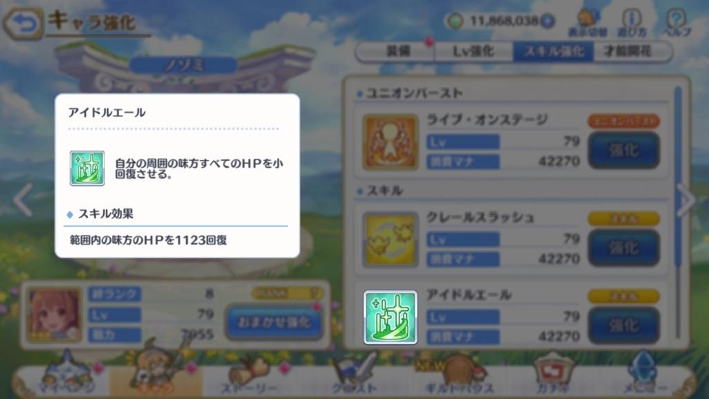 f:id:gamemasterfujisan:20180721184533j:plain