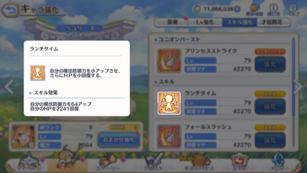 f:id:gamemasterfujisan:20180721202007j:plain