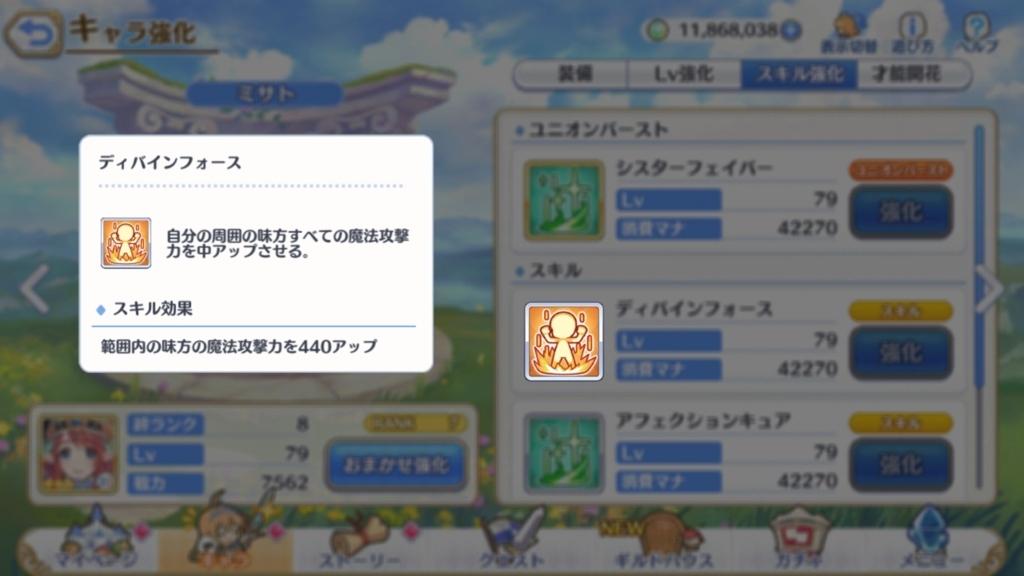 f:id:gamemasterfujisan:20180721202019j:plain
