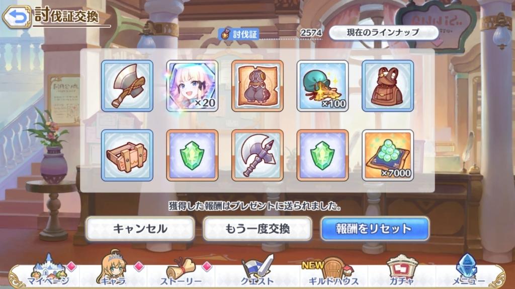 f:id:gamemasterfujisan:20180722074630j:plain