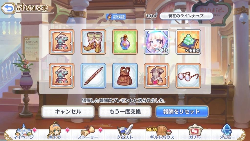 f:id:gamemasterfujisan:20180722075852j:plain