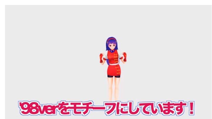 f:id:gamemasterfujisan:20180812231305j:plain