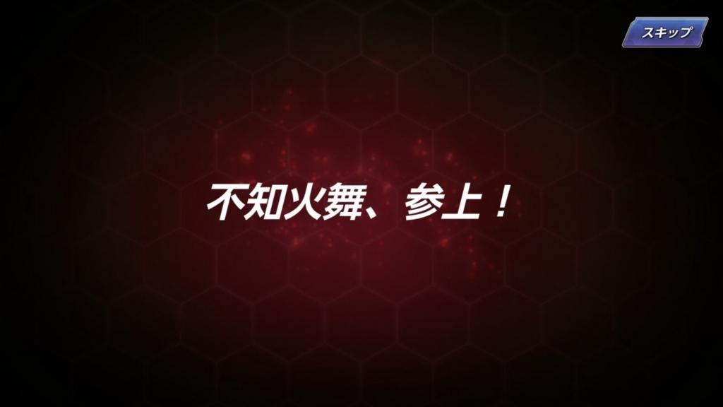 f:id:gamemasterfujisan:20180821110246j:plain