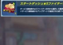 f:id:gamemasterfujisan:20180821114611j:plain