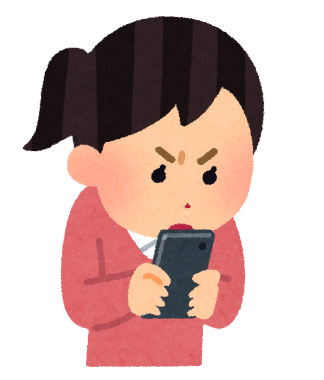 f:id:gamemasterfujisan:20180826163027p:plain