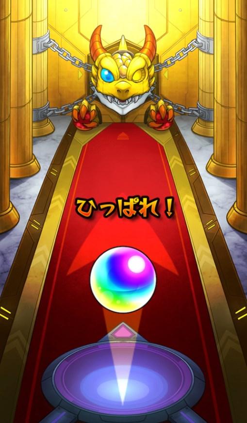 f:id:gamemasterfujisan:20180830202637j:plain