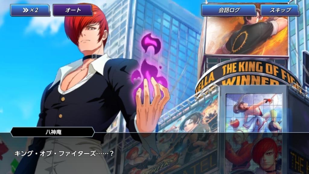 f:id:gamemasterfujisan:20180903141304j:plain