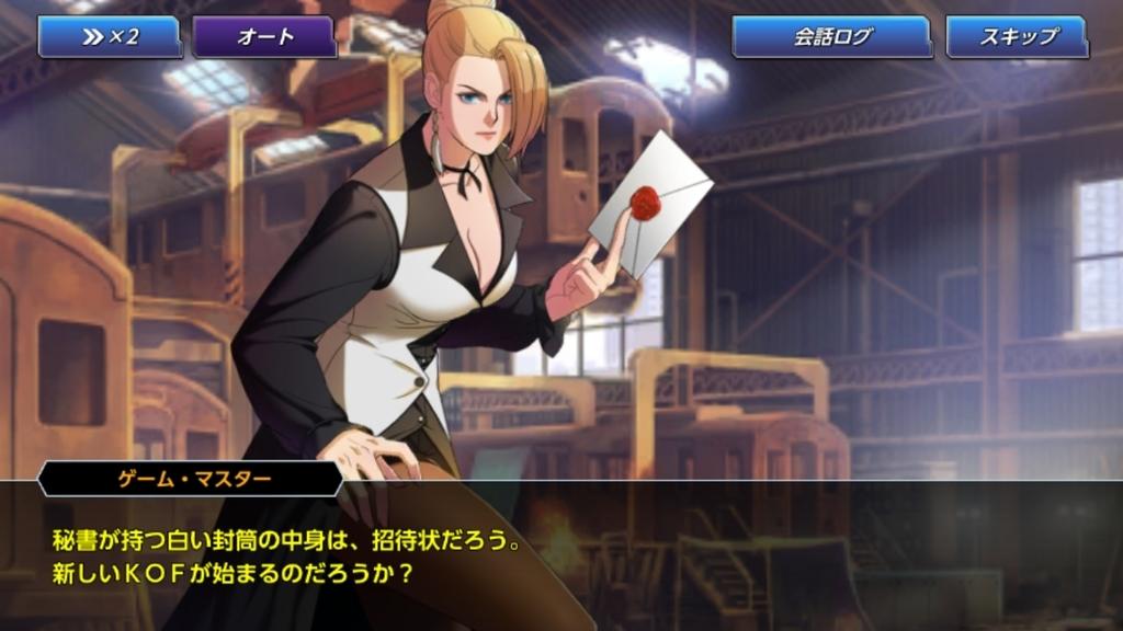 f:id:gamemasterfujisan:20180903144625j:plain