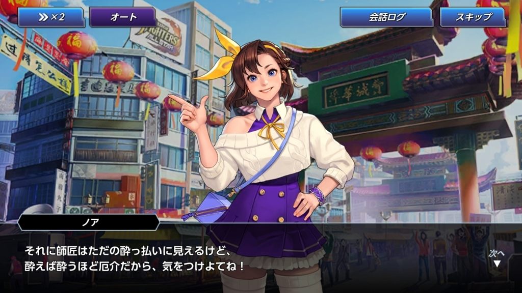 f:id:gamemasterfujisan:20180903145050j:plain