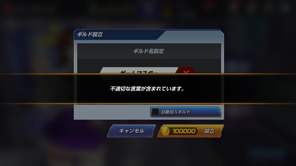 f:id:gamemasterfujisan:20180903151622j:plain