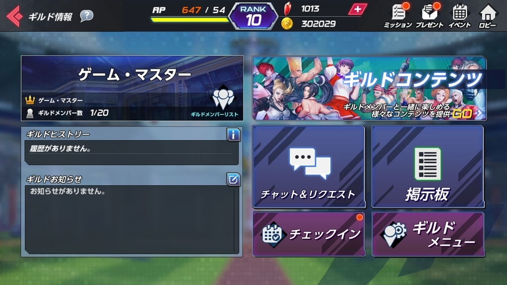 f:id:gamemasterfujisan:20180903151906j:plain