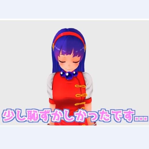 f:id:gamemasterfujisan:20180907230735j:plain
