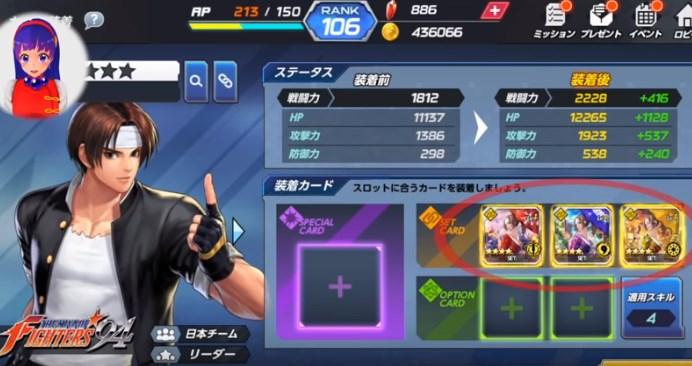 f:id:gamemasterfujisan:20180907231637j:plain