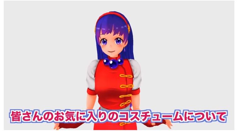 f:id:gamemasterfujisan:20180907232348j:plain
