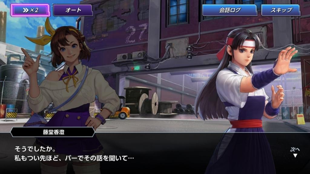 f:id:gamemasterfujisan:20180908204916j:plain