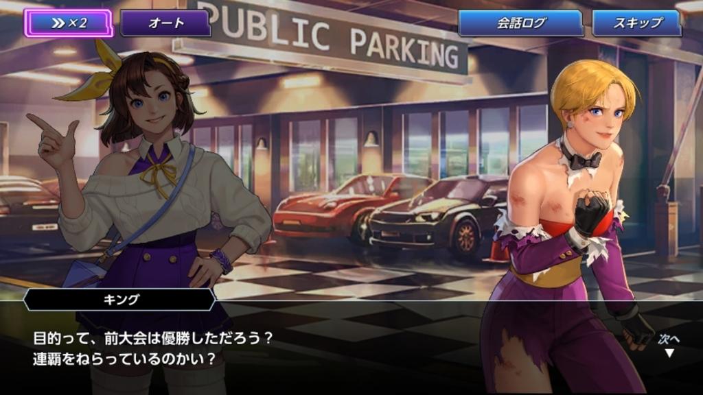 f:id:gamemasterfujisan:20180909040620j:plain