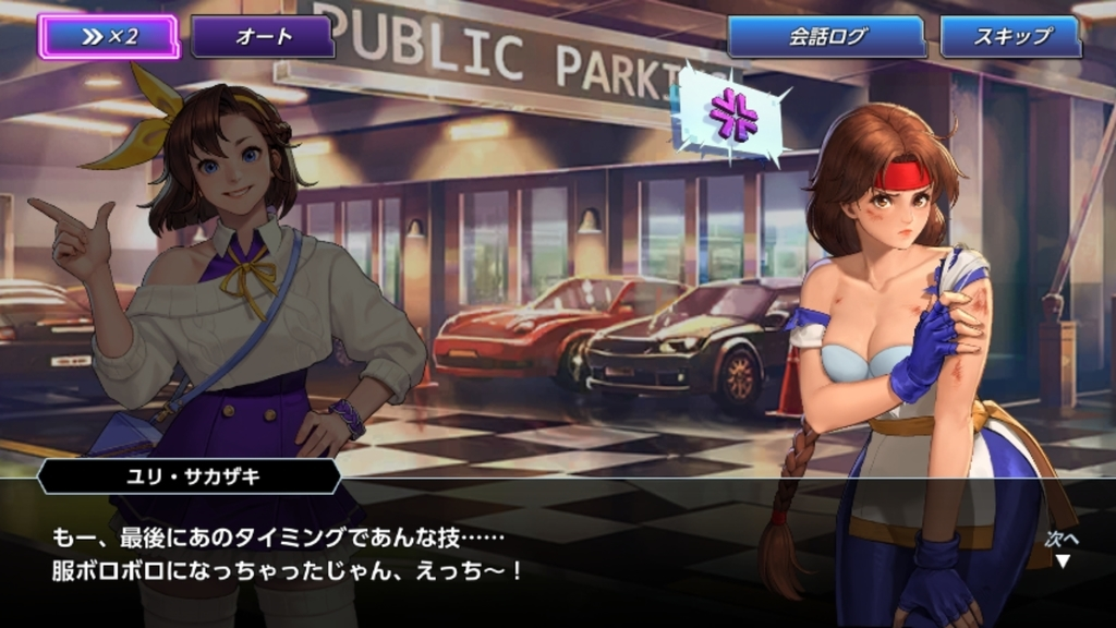f:id:gamemasterfujisan:20180909040648j:plain