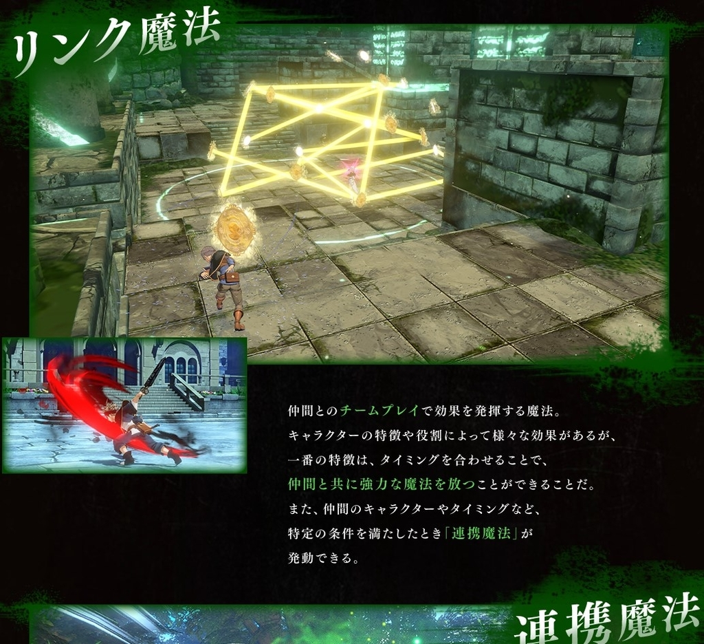 f:id:gamemasterfujisan:20180911174642j:plain