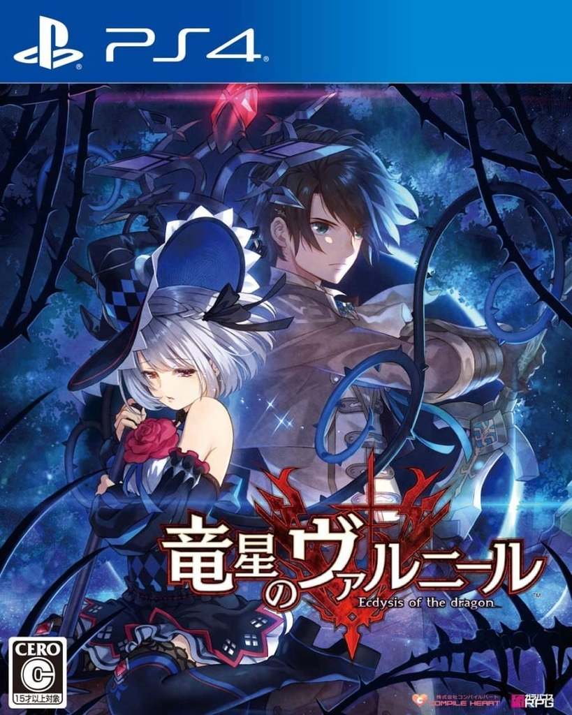 f:id:gamemasterfujisan:20180913191931j:plain
