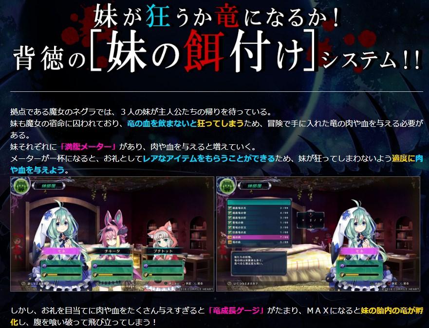 f:id:gamemasterfujisan:20180913192912j:plain