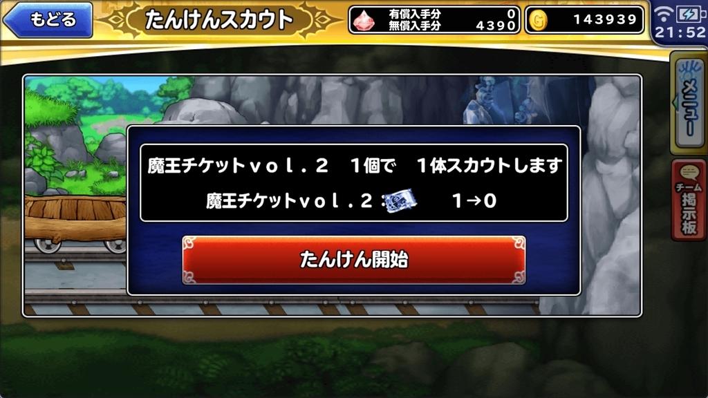 f:id:gamemasterfujisan:20180928222659j:plain
