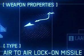 エースコンバット7エアクラフトツリー画面の兵装解説動画