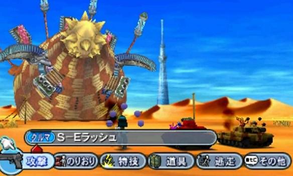 メタルマックス4の戦闘画面迫力ない