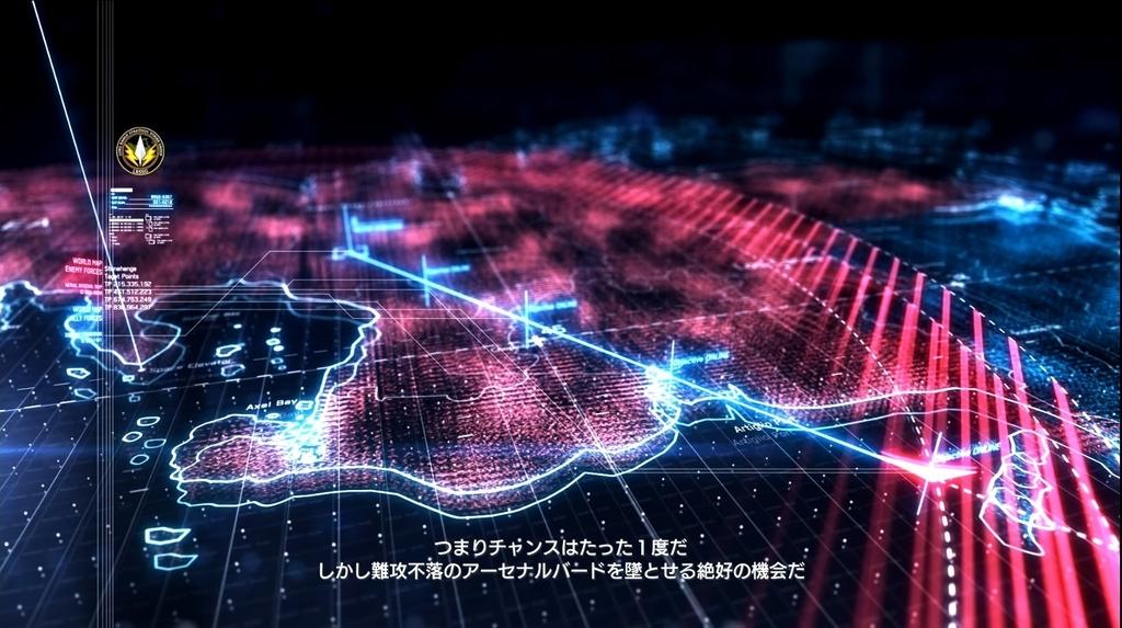 エースコンバット7戦略画面
