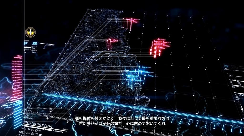 エースコンバット7作戦や機体、弾薬よりもパイロットの命を優先する司令官の画像