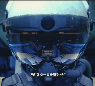 ゲームマスターXとミスターXエースコンバット7