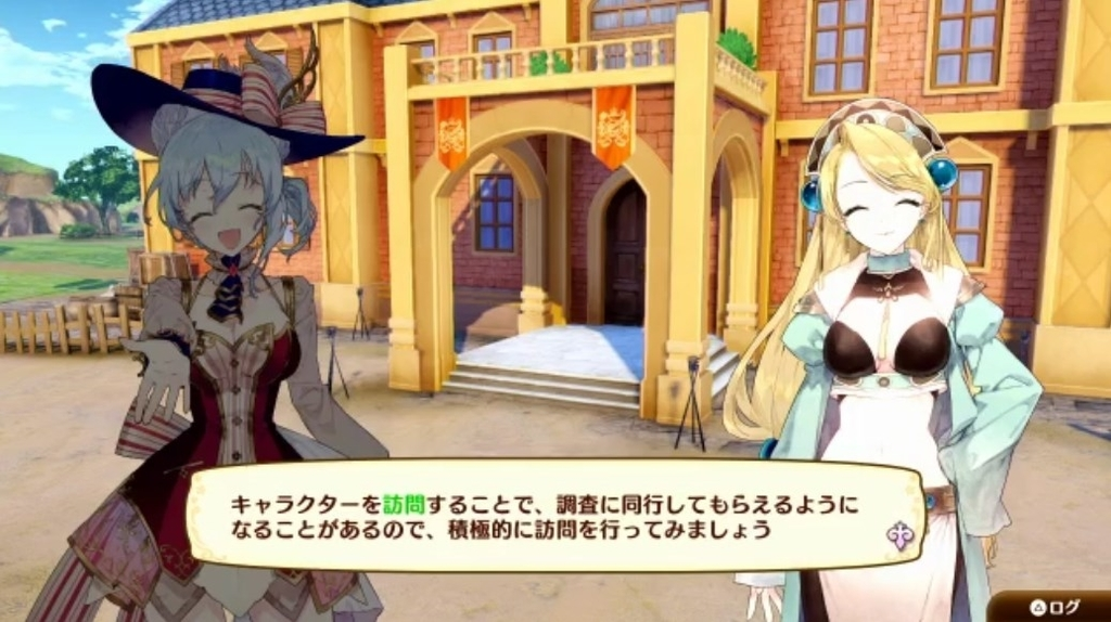 ネルケと伝説の錬金術士たち 新たな大地のアトリエ仲間になって戦闘に参加してくれる画像マリー