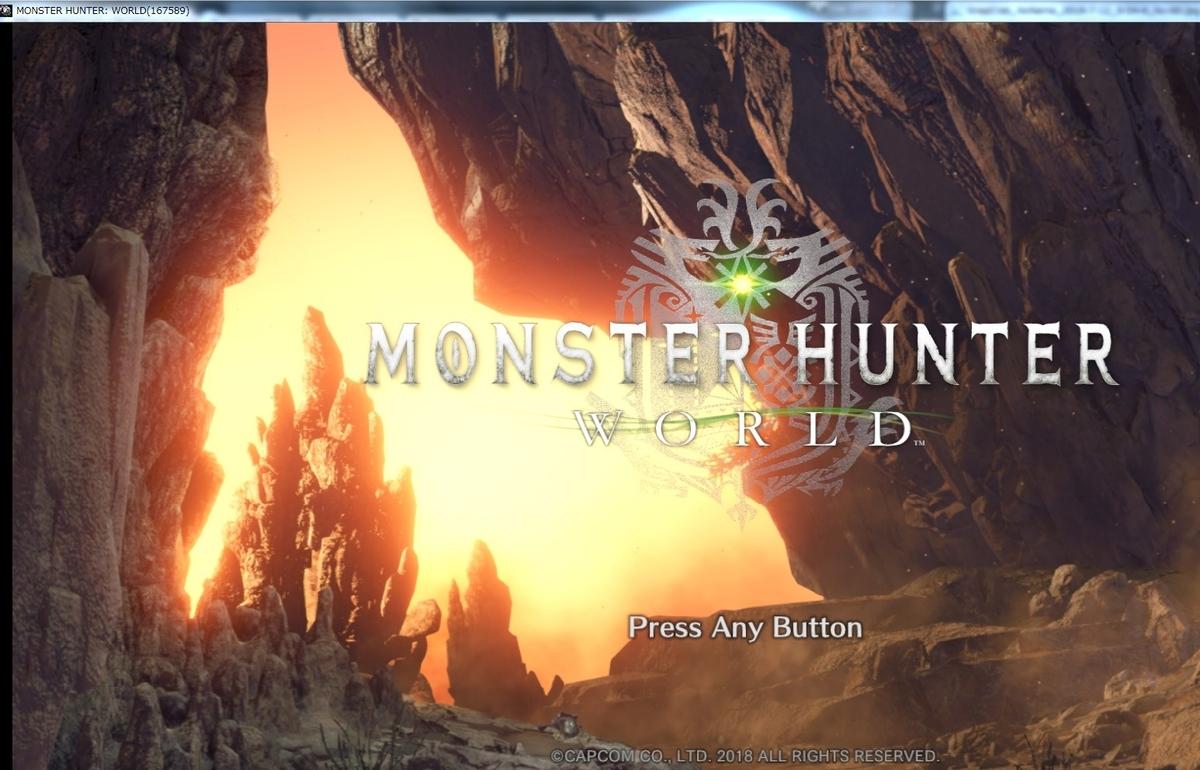 ゲームマスターXスチームPC版モンスターハンターワールドタイトル画面MHW