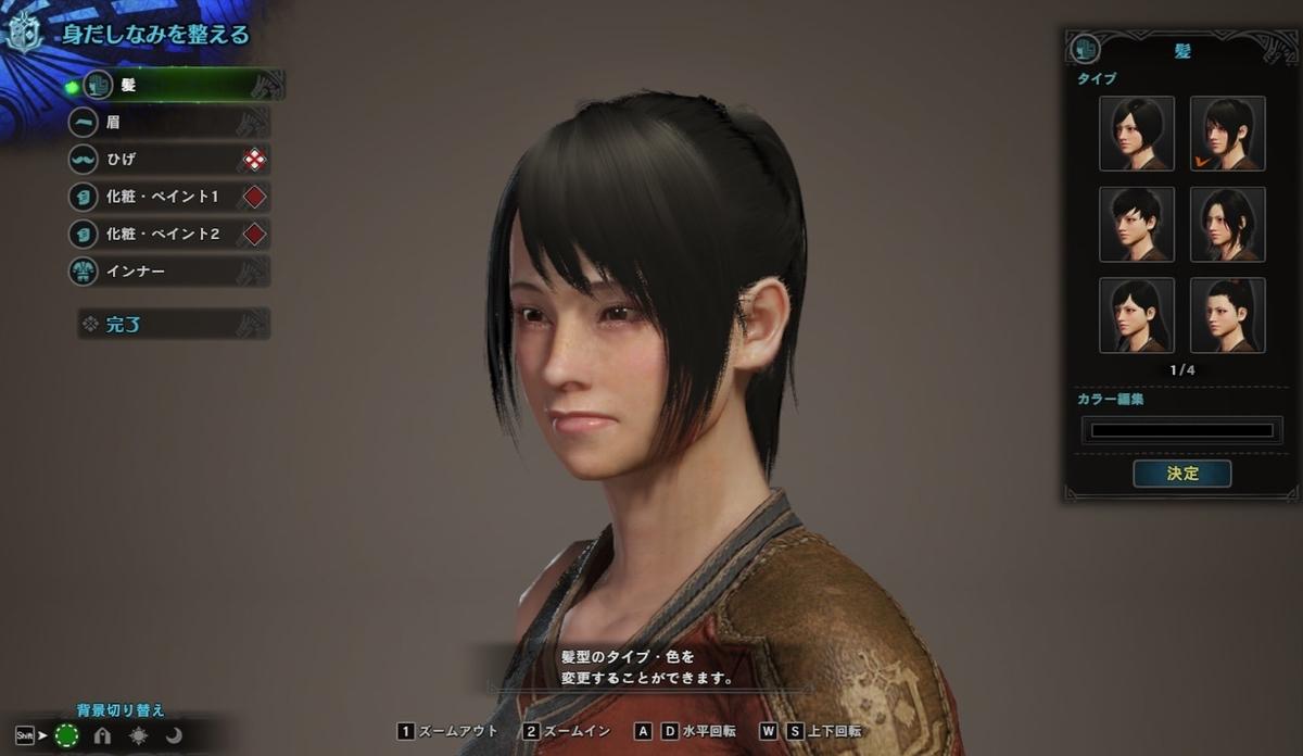 ゲームマスターXスチームPC版モンスターハンターワールド女性キャラ顔gamemasterx