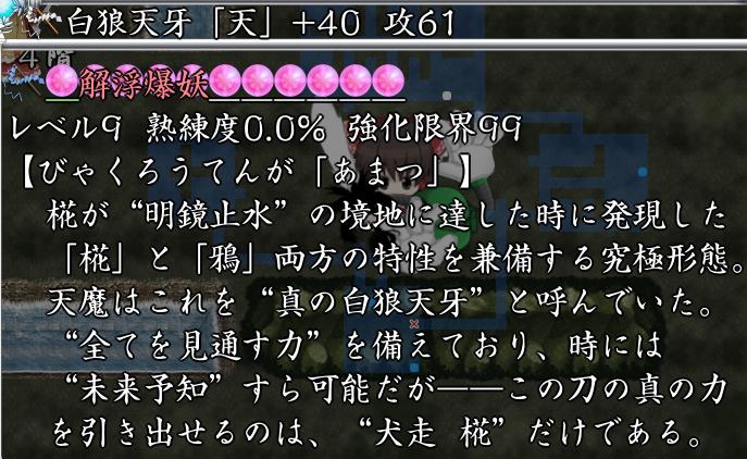 20110129103256