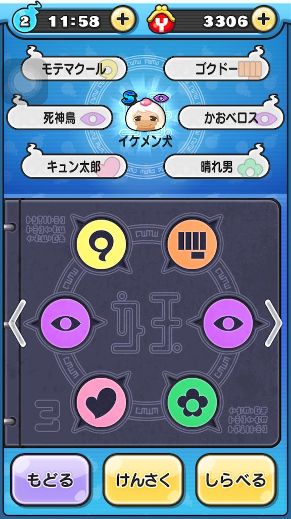 f:id:gamepapadesu310:20160925091558p:image