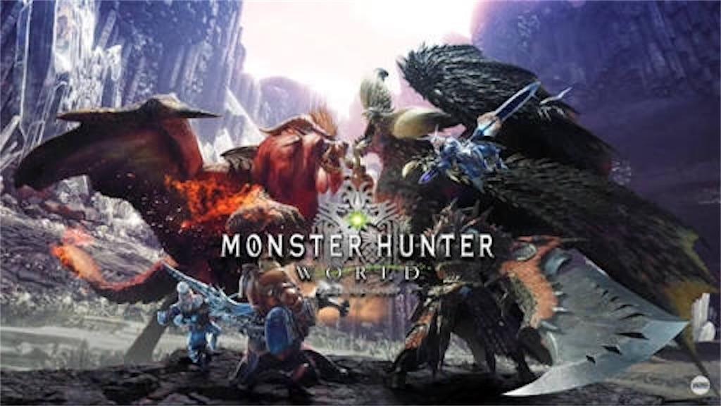 f:id:gameplayer:20180305193552j:image