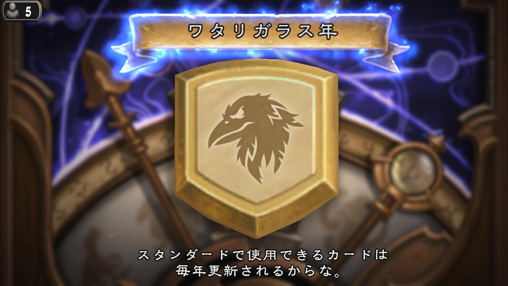 f:id:gameplayer:20180423231644p:image