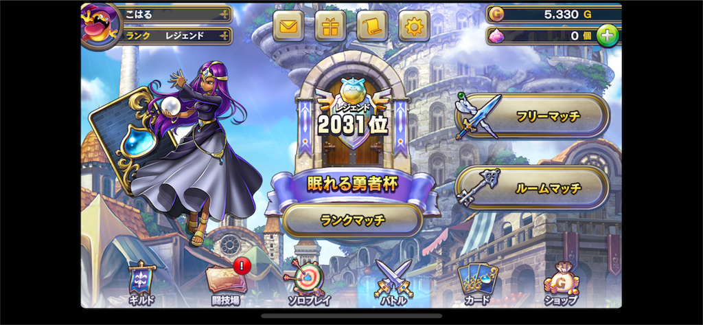 f:id:gamer-koharu:20171217213835p:image