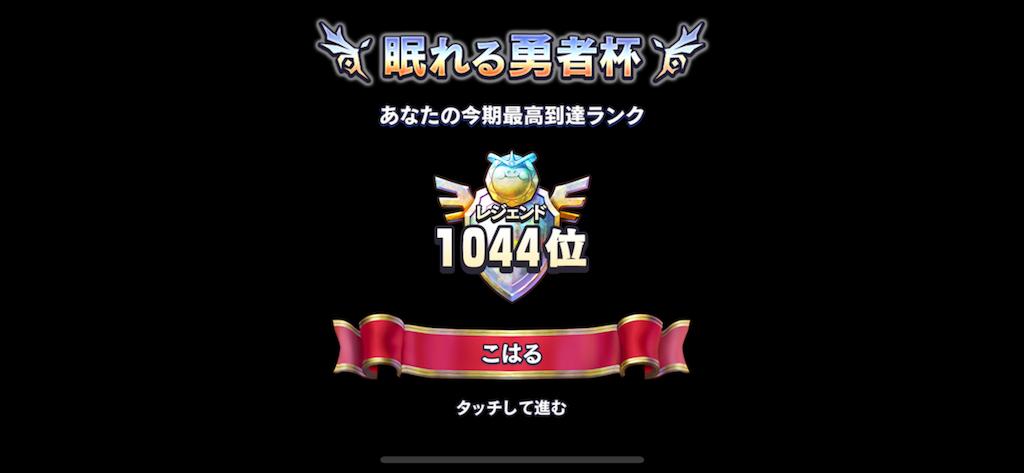 f:id:gamer-koharu:20180101120129p:image