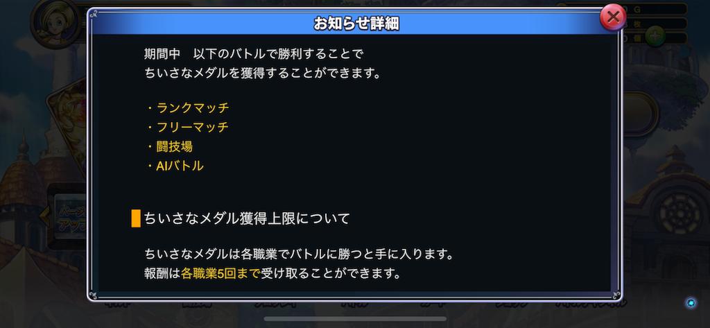 f:id:gamer-koharu:20180503091758p:image