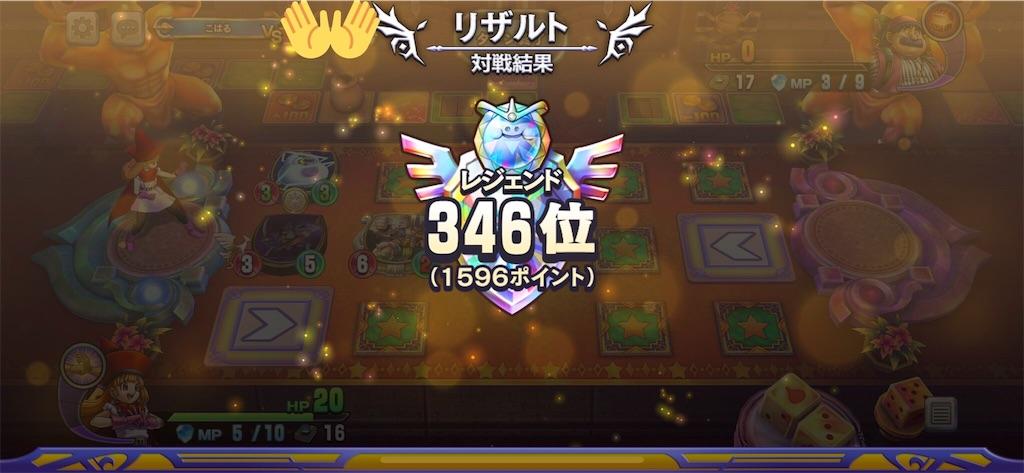 f:id:gamer-koharu:20180616192159j:image