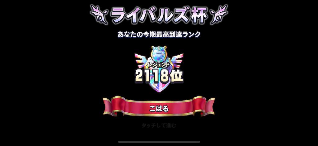 f:id:gamer-koharu:20181201141748p:image
