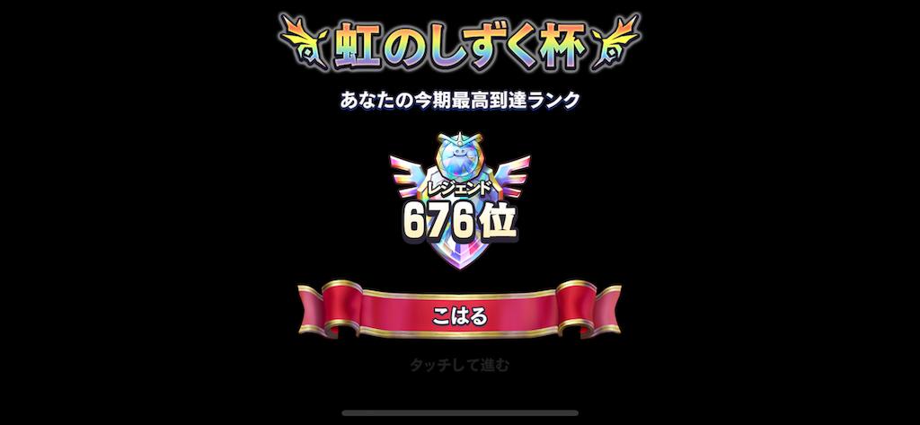 f:id:gamer-koharu:20190202163844p:image