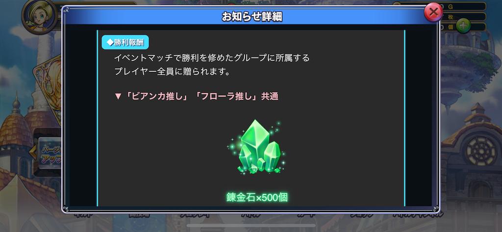 f:id:gamer-koharu:20190816121511p:image