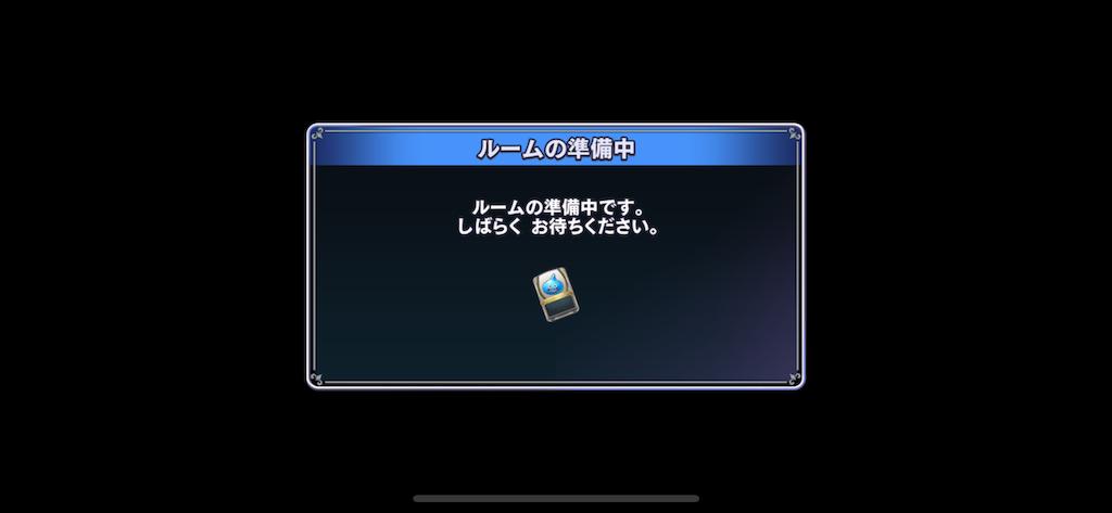 f:id:gamer-koharu:20191019125919p:image
